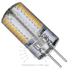 Лампа Lemanso св-ая G4 64LED 3W 230V 220LM 6500K 3014SMD силикон / LM351