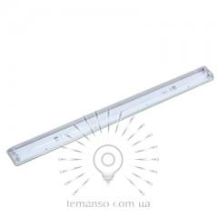 Светильник Lemanso T8 2*18W G13 IP65 гермет (для LED T8) / LM969