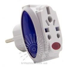 Переходник - адаптер Lemanso туристический белый + синий / LMA7302