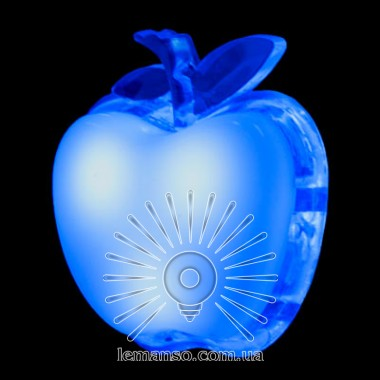 Ночник Lemanso Яблоко голубой 3 LED / NL3 описание, отзывы, характеристики