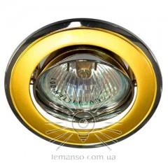 Спот Lemanso LMS005 титан-золото MR-16 50W