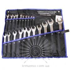 Набор ключей 26шт. LEMANSO LTL90003 синий