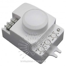 Microwave motion sensor LEMANSO LM609 360° white