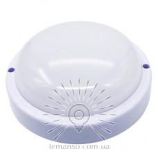 Светильник LED Lemanso 8W круг белый 180-265V 640LM IP65 / LM900