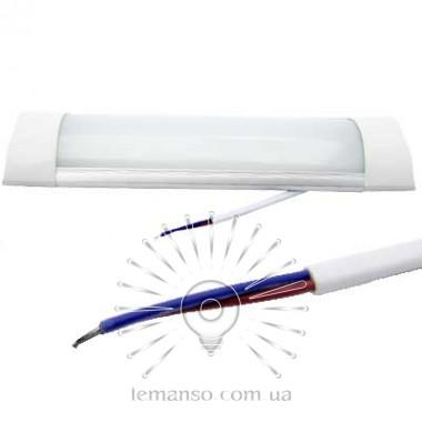 Светильник Lemanso 40W 6500K 3600LM IP20 1.2м / LM26-40 алюм. описание, отзывы, характеристики