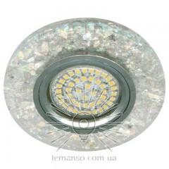 Спот Lemanso ST155 прозрачный MR16 50W  G5.3 + подсветка 3W 4000K с драйвером