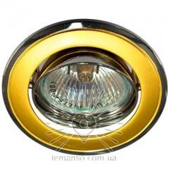 Спот Lemanso DL81 золото - хром MR16 /301