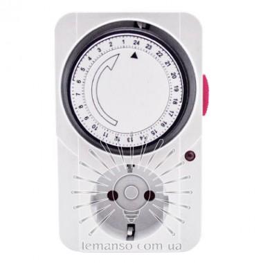 Таймер Lemanso механический LM660 описание, отзывы, характеристики