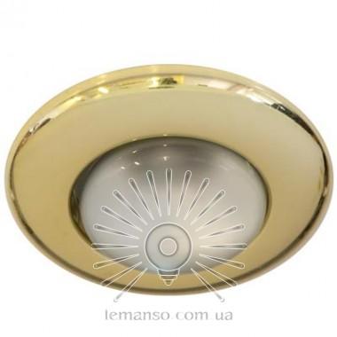 Спот Lemanso AL8113 золото R39 сфера описание, отзывы, характеристики