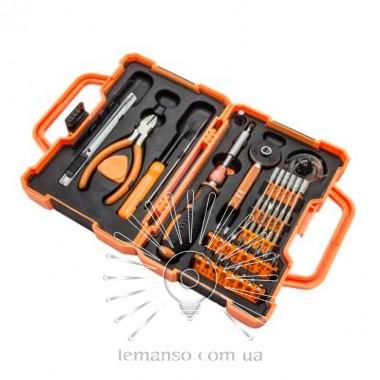 Набор инструментов LEMANSO LTL10030 описание, отзывы, характеристики