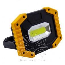 Прожектор LED 5W COB 380Lm 6500K IP44 LEMANSO жёлто-черний/ LMP81 (гар.180дн.)
