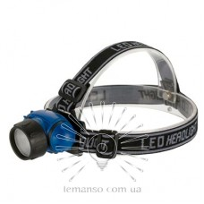 Flashlight LEMANSO COB on the head / LMF43 plastic