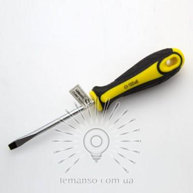 Отвертка плоская LEMANSO 6x100 LTL30007 желто-чёрная описание, отзывы, характеристики