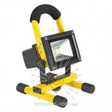 Projector LED 20w 6500K IP65 LEMANSO yellow + battery + stand / LMP29