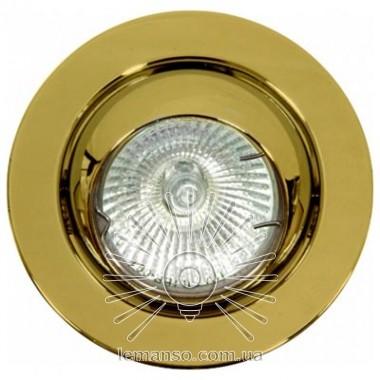 Спот Lemanso DL3206 MR16 золото описание, отзывы, характеристики