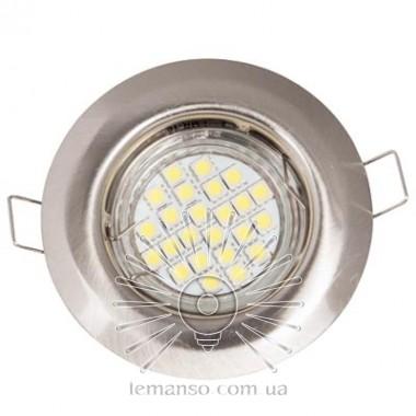 Спот Lemanso DL3104 MR11 титан описание, отзывы, характеристики
