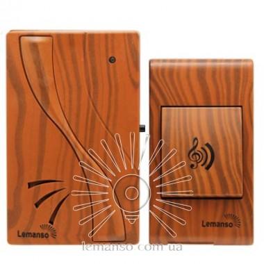 Звонок Lemanso 230V LDB51 вишня описание, отзывы, характеристики