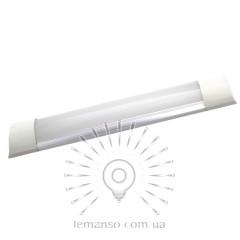Светильник Lemanso 40W 4500K 3600LM IP20 1.2м / LM26-40 алюм.