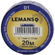 Изолента Lemanso Стандарт 20 метров синяя / LMA006 (10шт.)
