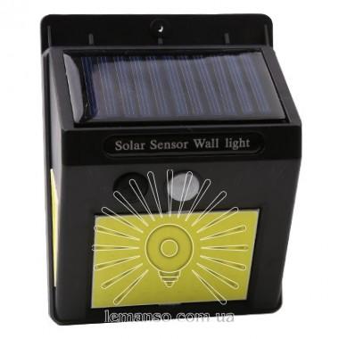 Подсветка для стены COB Lemanso 5W 170LM IP65 6500K с д/движения и солн. батареей / LM33002 с аккум описание, отзывы, характеристики