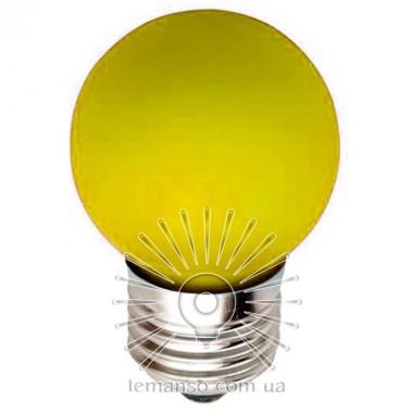 Лампа Lemanso св-ая G45 E27 1,2W жёлтый 6500K шар / LM705 описание, отзывы, характеристики