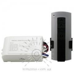 Пульт Lemanso к люстре 3 x 1000W 30м белый / LMA046