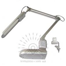 Настольная лампа Lemanso 069/DE1205 серебро