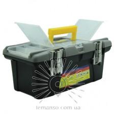 Ящик для инструментов 14