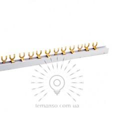 Шина соединительная для 3-фазных автоматов вилка 1м Lemanso / LMA067