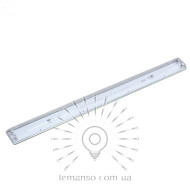 Светильник Lemanso T8 2*36W G13 IP65 гермет (для LED T8) / LM969 описание, отзывы, характеристики