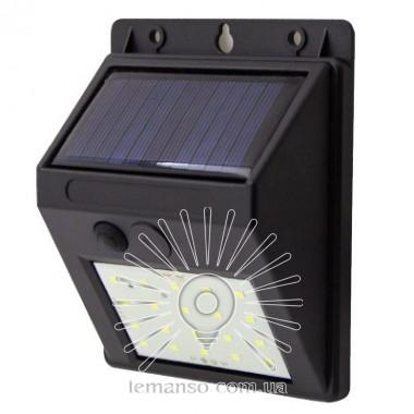 Подсветка для стены LED Lemanso 4W 80LM IP65 6500K с д/движения и солн. батареей / LM33007 с аккум описание, отзывы, характеристики