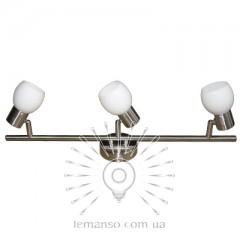 Спот Lemanso ST139-3 тройной G9 / 40W матовый хром