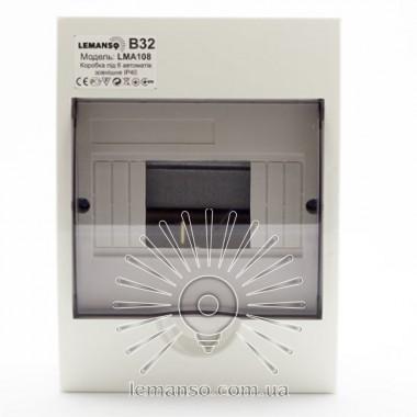 Коробка под 6 автоматов LEMANSO накладная, ABS / LMA108 описание, отзывы, характеристики