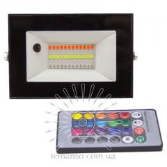 Прожектор LED 10w RGB+пульт IP65 LEMANSO чёрный / LMP76-10 RGB