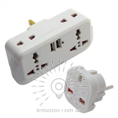 Переходник - адаптер Lemanso с индикатором, 2+2 гнезда, 2USB 2.1A / LMA7306 описание, отзывы, характеристики