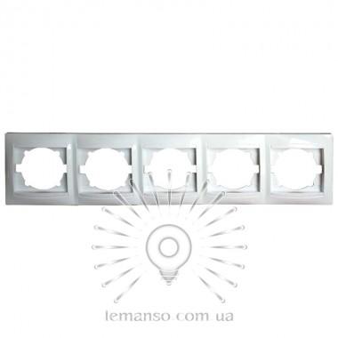 Рамка 5-я LEMANSO Сакура белая горизонтальная  LMR1031 описание, отзывы, характеристики