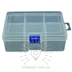 Органайзер 170*120*60мм LEMANSO LTL13037 пластик