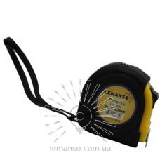 Рулетка LEMANSO 5м x 25мм LTL70009 жовто-чорна