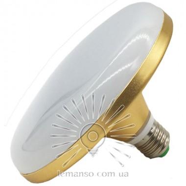 Лампа Lemanso св-ая НЛО 12W E27 720LM золото 85-265V / LM726 описание, отзывы, характеристики