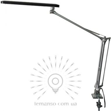 Настольная лампа Lemanso 7W 100-240V 6500K серебро / LMN092 описание, отзывы, характеристики