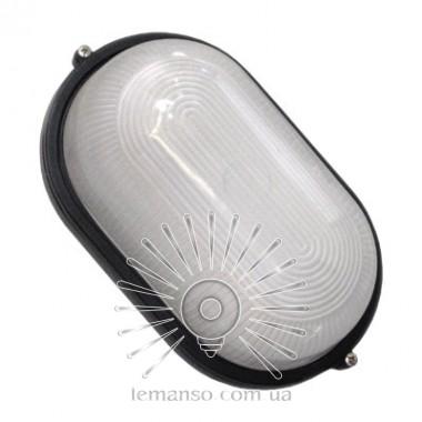 Светильник LEMANSO овал метал. 60W без реш. BL-1401 черный описание, отзывы, характеристики