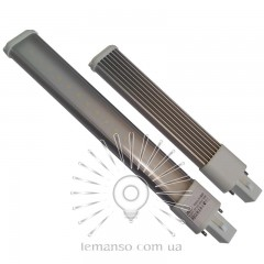 Лампа Lemanso LED G23 8W 640LM 7000K / LM387