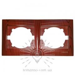 Рамка 2-я LEMANSO Сакура вишня горизонтальная LMR1511