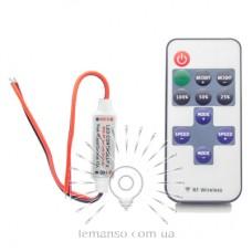 Контролер LEMANSO для LED стрічки з радіо пультом MINI для одноколірної стрічки / LM9507