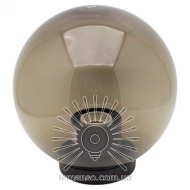 Шар диаметр 200 дымчастый Lemanso PL2114 макс. 40W  + база с E27 описание, отзывы, характеристики
