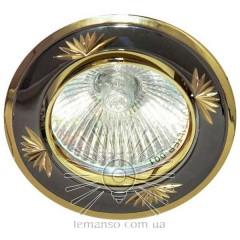 Спот Lemanso DL246 титан-золото MR16