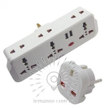 Переходник - адаптер Lemanso с индикатором, 3+3 гнезда, 2USB 2.1A / LMA7307 описание, отзывы, характеристики