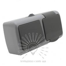 Блок накладной виключатель + розетка с зазем.+ крышка LEMANSO Немо серый LMR2410