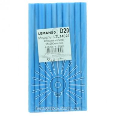 Стержни клеевые 10шт пачка (цена за пачку) Lemanso 11x200мм синие LTL14024 описание, отзывы, характеристики