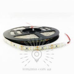 Св/лента LEMANSO IP65 5m 120SMD 2835 12V белая 10W/м 720LM / LM849